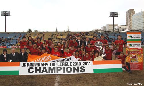 トップリーグ2010-2011 プレー...