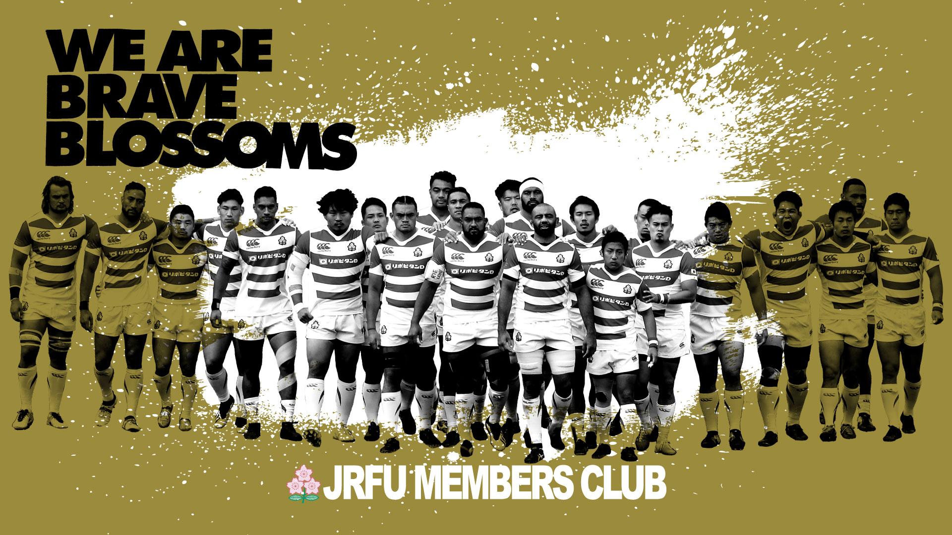 テレワーク Web会議用の壁紙を作成しました お知らせ 日本ラグビー協会メンバーズクラブサイト